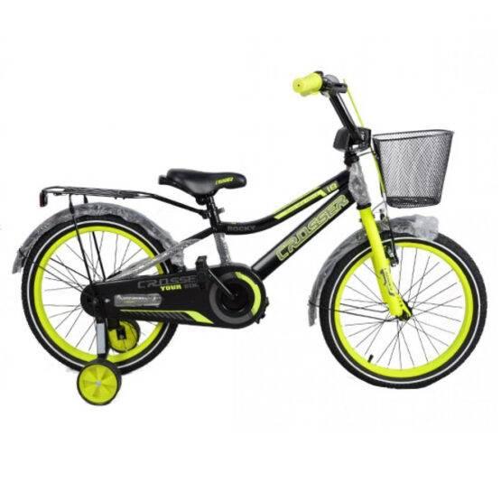 Bicicletă pentru copii C13 Yellow&Black Crosser