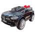 Vehicul electric cu acumulator Mercedes Benz 6688 Negru